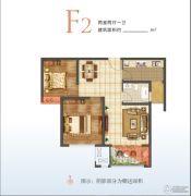 香榭里畔山兰溪2室2厅1卫83平方米户型图