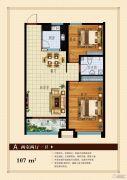 聚龙花园2室2厅1卫107平方米户型图