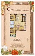 汾景壹号3室2厅2卫131平方米户型图