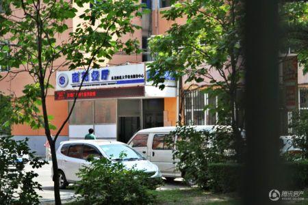 吉大文昌路55�院