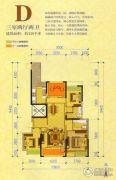 万达广场3室2厅2卫125平方米户型图