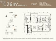 京基御景中央4室2厅2卫126平方米户型图