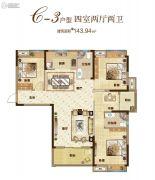 汇悦天地4室2厅2卫143平方米户型图