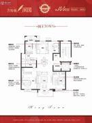 万科城・润园4室2厅2卫144平方米户型图