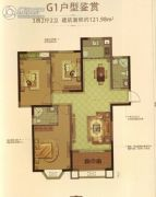 兰州・大名城3室2厅2卫121平方米户型图