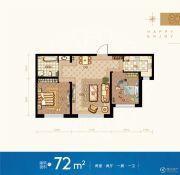 领秀蓝珀湖2室2厅1卫72平方米户型图