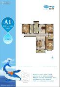 文兴水尚3室2厅2卫142平方米户型图