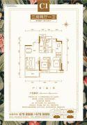 会龙山・溪谷3室2厅1卫90平方米户型图