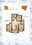 宝信润山・御林3室2厅1卫0平方米户型图