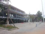 南山别院外景图
