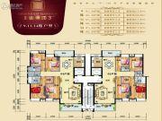 御景城3期4室2厅3卫0平方米户型图