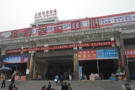 长江国际社区巴塞罗那庄园