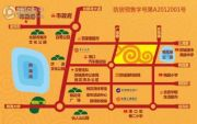 碧海紫金城交通图