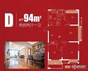 冠城大通蓝郡3室2厅1卫94平方米户型图