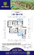 华和・南国豪苑三期4室2厅2卫106平方米户型图