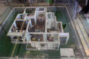 招商・公园18723室2厅1卫97平方米户型图