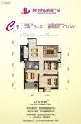 月新商业广场3室2厅1卫102平方米户型图