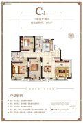嘉洲锦悦3室2厅2卫129平方米户型图