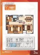 南通国城生活广场 3室2厅0卫102平方米户型图