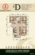东吴地产・梧桐苑3室2厅1卫114平方米户型图
