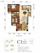海赋长兴二期奥林阳光公园3室2厅1卫88平方米户型图