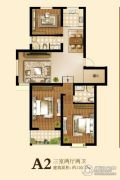 锦绣江南3室2厅2卫110平方米户型图