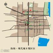 海纳・现代城二期交通图