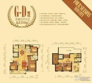 四季新城5室3厅3卫218平方米户型图