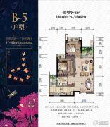金辉城春上南滨2室2厅1卫64平方米户型图