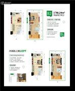 庭瑞U-ME2室2厅2卫48平方米户型图