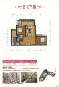 元邦山清水秀2室2厅1卫83平方米户型图