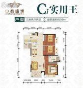 中泰峰境3室2厅2卫99平方米户型图