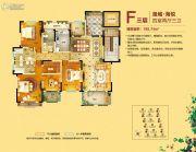 中建悦海和园4室2厅3卫195平方米户型图