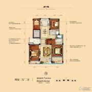 绿城・玉兰花园4室2厅2卫129平方米户型图