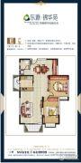 东源・锦华苑2室1厅1卫116平方米户型图
