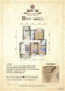 苏桥・富华广场3室2厅2卫109平方米户型图