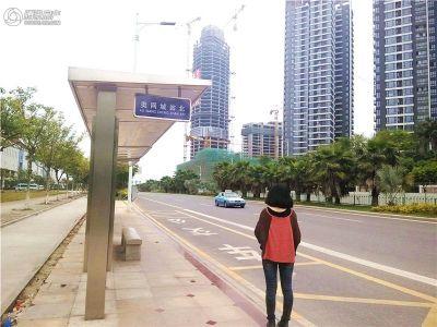 中航紫金广场