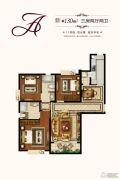 恒大御景湾3室2厅2卫0平方米户型图