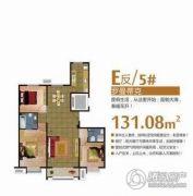 富尔沃财富广场3室1厅2卫131平方米户型图