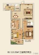 古楼银座二期3室2厅2卫113--114平方米户型图