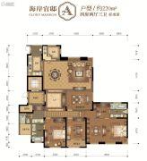 金地澜悦4室2厅3卫220平方米户型图
