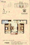 银基誉府2室2厅1卫80平方米户型图