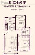 梅尚国际住区2室2厅1卫88平方米户型图