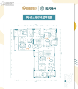 时光梅州3室2厅2卫140平方米户型图