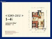 恒大御景湾2室2厅1卫83平方米户型图
