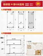桂海东盟商贸中心86平方米户型图