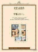 宏宇亚龙湾1室2厅1卫56平方米户型图