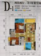 天立学府华庭2室2厅1卫88--103平方米户型图