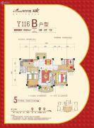 碧桂园城市花园(广州)3室2厅1卫89平方米户型图