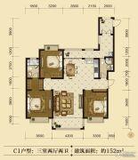 联邦御景江山3室2厅2卫152平方米户型图